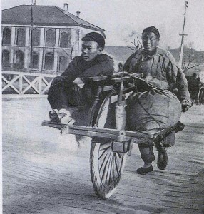 chineseWheelbarrow