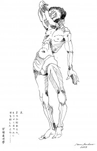 SD figure (pen)
