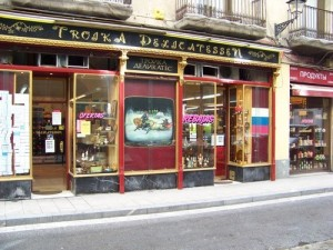 russian-food-store-barcelona