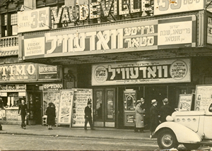 yiddish-vaudeville
