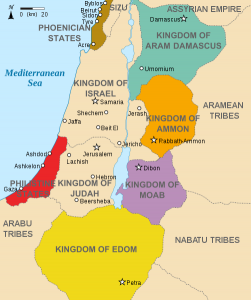 Israel divided-kingdoms
